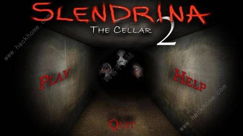 恐怖地下室2攻略大全 全章节通关图文攻略[多图]图片1