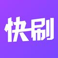 快刷小视频安卓版app下载 v1.0.0