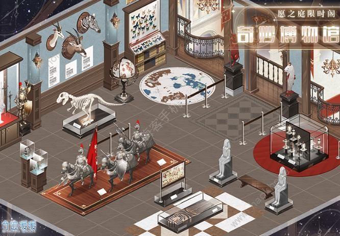 奇迹暖暖奇妙博物馆长夜伊始复开活动一览[多图]图片1