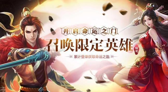 小米超神8月7日更新公告 新英雄艾露莎上线[多图]图片3