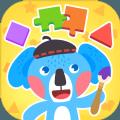 宝宝的魔法口袋游戏官方最新版 v1.0