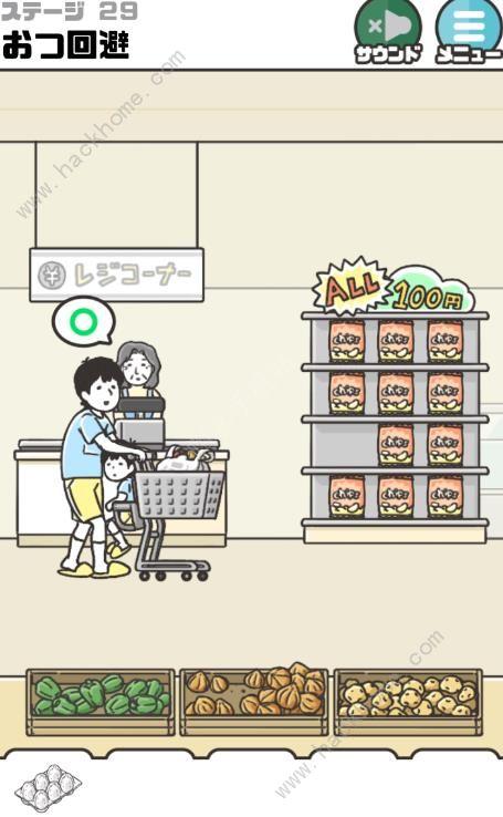 神回避3第29关攻略 超市回避图文通关教程[多图]图片7
