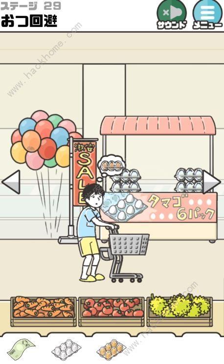 神回避3第29关攻略 超市回避图文通关教程[多图]图片4