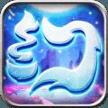 梦幻仙语游戏