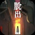 逃脱游戏妖异的夜市游戏安卓中文版 v1.0.1