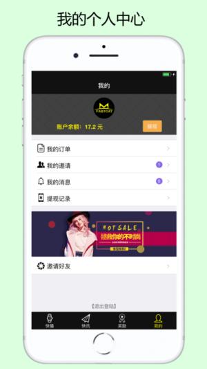 快猫猫app官方下载图片2