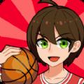 桌面篮球游戏