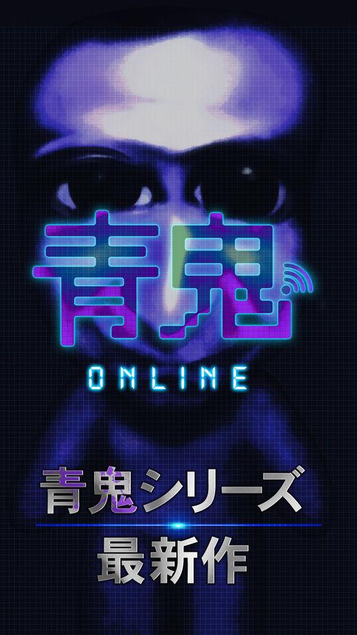 青鬼线上版游戏中文版下载图2: