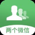 ���微信app�件下�d v1.0.1