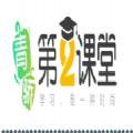 http://www.2-class.com禁毒教育第二课堂注册 v1.0