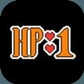 HP1的勇者游戏