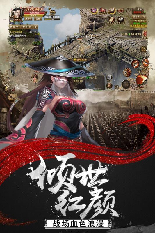 情剑风云官方网站手机游戏图3:
