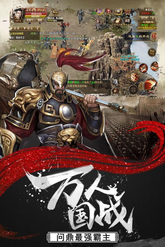 情剑风云官方网站手机游戏图5: