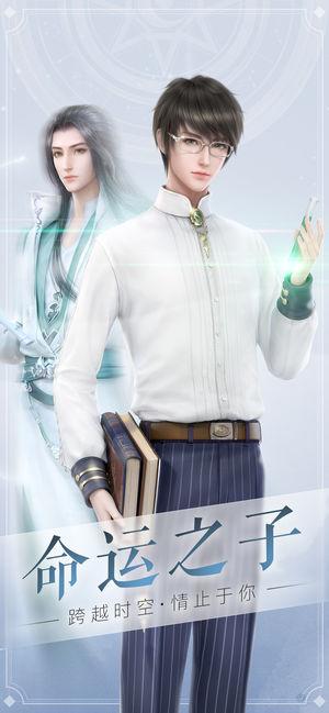 腾讯云裳羽衣官方网站下载游戏图2: