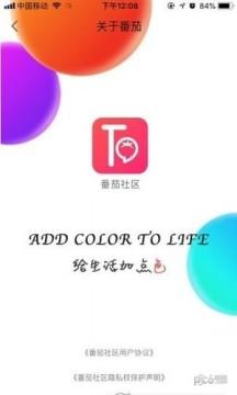 小哈学堂官方手机版app下载地址图1: