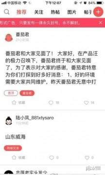 小哈学堂官方手机版app下载地址图3: