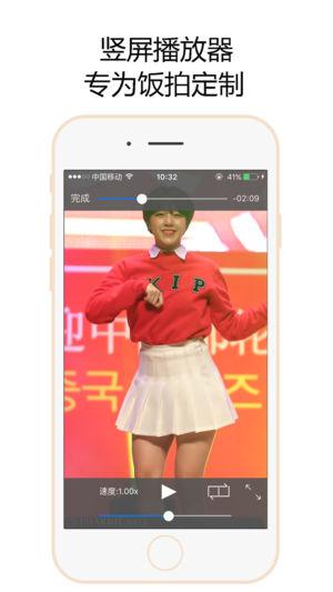 韩国饭拍app手机版下载图1: