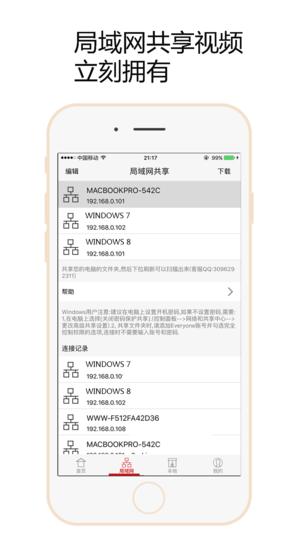 韩国饭拍app图3