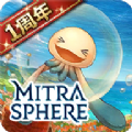 MitraSphere九游版