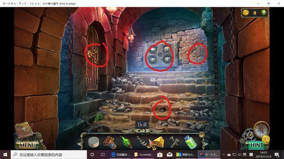 密室逃脱17守护公寓新版第14关攻略 离开城堡图文教程[视频][多图]图片5