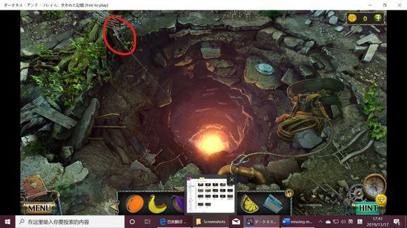 黑暗与火焰失落的记忆第12关攻略 新版密室逃脱破坏大坝图文教程[视频][多图]图片15