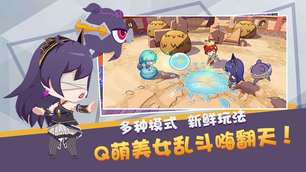 魔物娘大乱斗游戏图2
