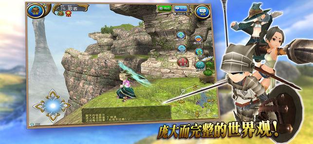 托拉姆物语官方网站正式版游戏图2: