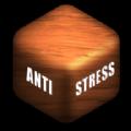 Antistress3.33版本