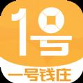 一号钱庄贷款ios苹果版软件app v1.0.2