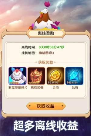 萌萌军团官网图5