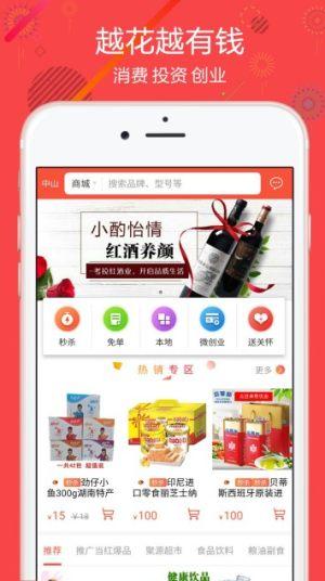 国人商城新版www.dzgmds.com/guorenshangcheng.apk下载地址图片4