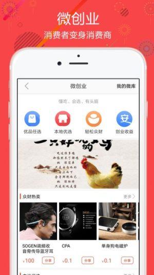 新版国人商城https://share.weiyun.com/59LJ8jc下载地址图片1