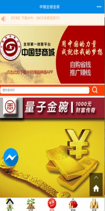 https://www.dzgmds.com/mobileChat-guorenshangcheng-release-20190112.apk国人商城最新版图片1