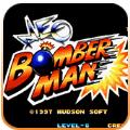 NEO炸弹人安卓 v1.3