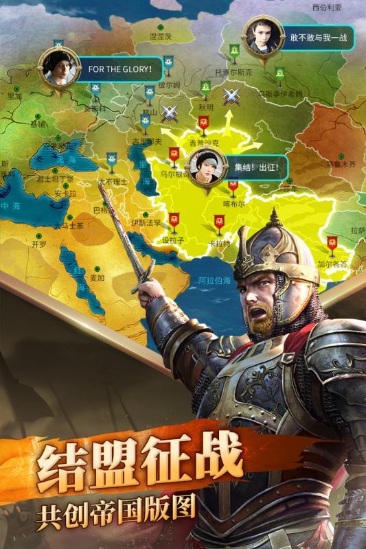 英雄之城2官网pc电脑版图5: