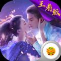 烈焰皇朝手游官网正版 v1.1.8.0