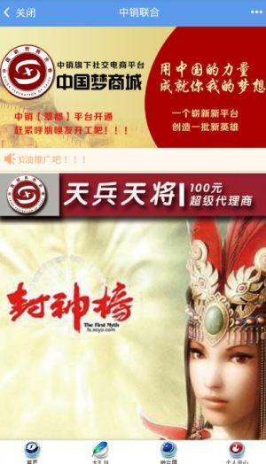 https://www.cdsm345.com/mobileChat-cuiduyouxuan-release-20180907.apk翠都优选网址图片1