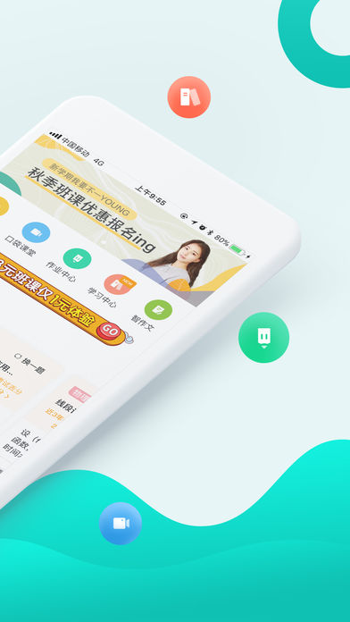 zhixue.com查分数2019平台登录下载图3: