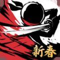 忍者必须死3游戏2019新春版本下载 v1.0.88