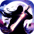 仙魔劫手机游戏IOS版 v1.1.8
