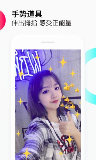 抖音短视频2019最新版本app官方下载图片1