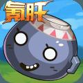 暗黑勇士官方iOS手机版 v1.0.13