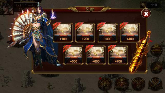 龙城圣尊手游ios版下载图3: