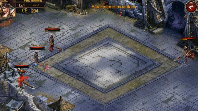 龙城圣尊手游ios版下载图5: