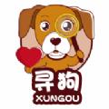 寻狗平台app官方下载 v1.0.2