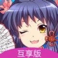 动漫之家官方app最新版下载 v2.5.6