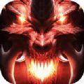 魔域幻兽手游下载九游版 v1.0