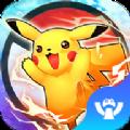 宠物精灵宝可梦手游官方最新版 v2.4.0