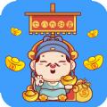 七八九�富�J款官方版app下�d v1.1
