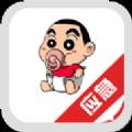 ������急�J款官方入口app下�d v1.0.1